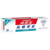 《高露潔》抗敏專家牙膏修復琺瑯質配方(110g/支)