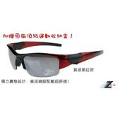 《Z-POLS》兒童專用款 電鍍水銀黑帥氣片運動眼鏡(質感黑紅款)