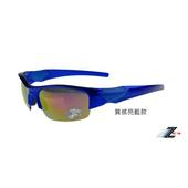 《Z-POLS》兒童專用款 電鍍七彩紅帥氣片運動眼鏡(質感亮藍款)