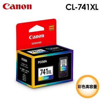 CANON CL-741XL 原廠彩色高容量墨水匣