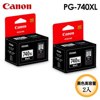 CANON PG-740 XL 原廠黑色高容量墨水匣組合(2顆入)