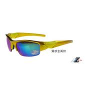 《Z-POLS》兒童專用款 電鍍七彩綠帥氣片運動眼鏡(質感金黃款)