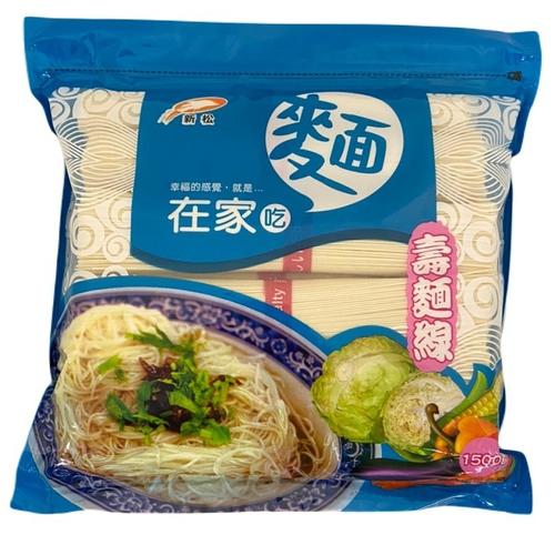 正逢 在家吃麵壽麵線(1500g/包)