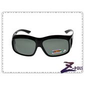 《Z-POLS》近視專用!舒適全覆式Polarized寶麗來偏光↑(任何眼鏡都可用)(霧面黑款)