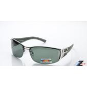 《Z-POLS專業代理新款偏光鏡》金屬份量時尚感!寶麗來偏光太陽眼鏡,送眼鏡盒(G15墨綠偏光款)