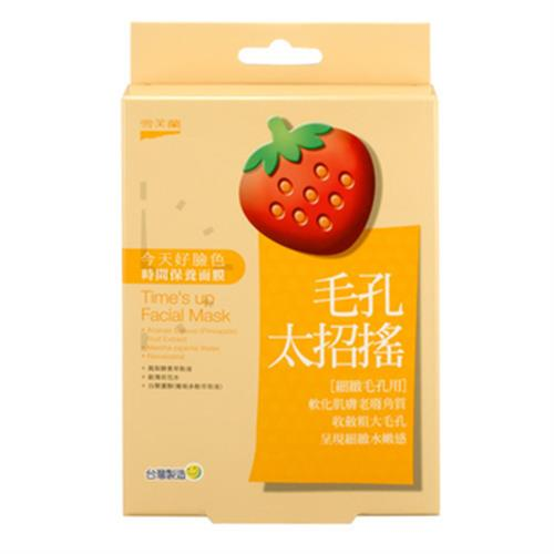 雪芙蘭 時間保養面膜-毛孔太招搖(5片/盒)