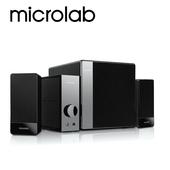 《Microlab》FC-360  四件式 2.1 聲道 精品撼聲 多媒體喇叭
