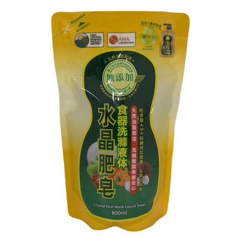 《南僑》水晶肥皂食器洗滌液体補充包(800ml/包)