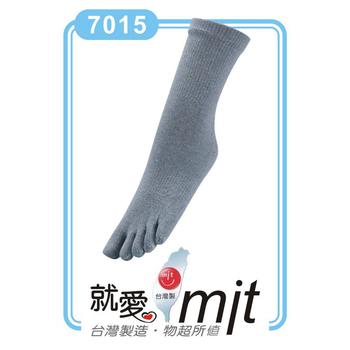 ELF 奈米竹炭除臭專業五趾襪 6雙入(淺灰)