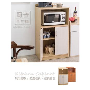 Frama 雙門廚房收納櫃-雙色可選(白橡配白)
