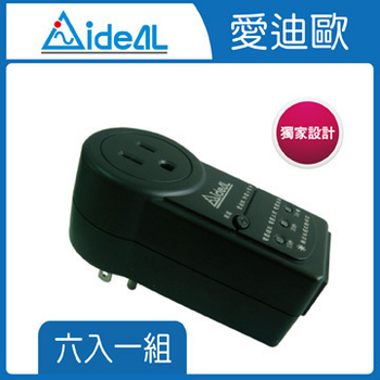 IDEAL UPS 電源鎖-15A (買五送一)