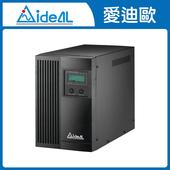 《IDEAL UPS》IDEAL-5320BLU