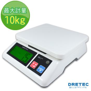 日本DRETEC 大作業廚房料理電子秤(白)