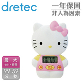 《dretec》Hello Kitty計時器(粉)
