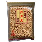 《嘉禾》蒜味土豆仁(450g/包)