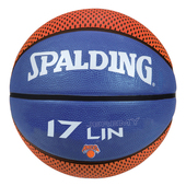 《斯伯丁SPALDING》NBA 林書豪 球員籃球