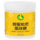 《FP》蜂蜜枇杷糖(200g/罐)
