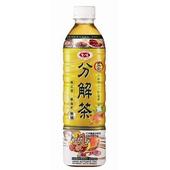 《愛之味》分解茶(秋薑黃)(590mlx6瓶/組)