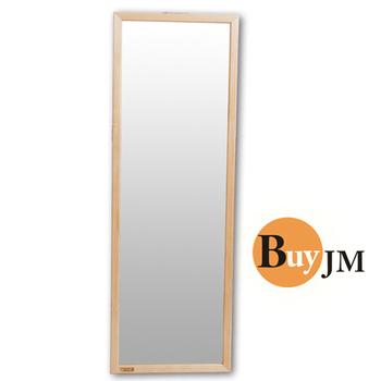 《BuyJM》苿莉和風實用全身壁鏡(原木)