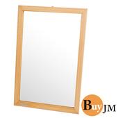 《BuyJM》苿莉和風實用壁鏡(原木)