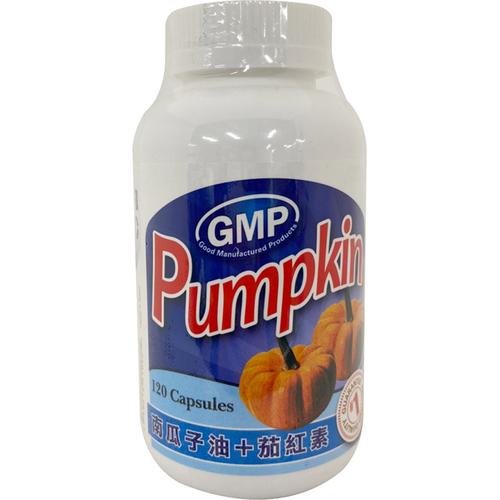 GMP 加強型南瓜子油膠囊(120粒/罐)