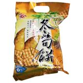 《日香》竹山鹽酥冬筍餅(25gx8入/包)