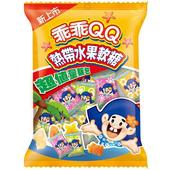 《乖乖》QQ熱帶水果軟糖(340g/袋)
