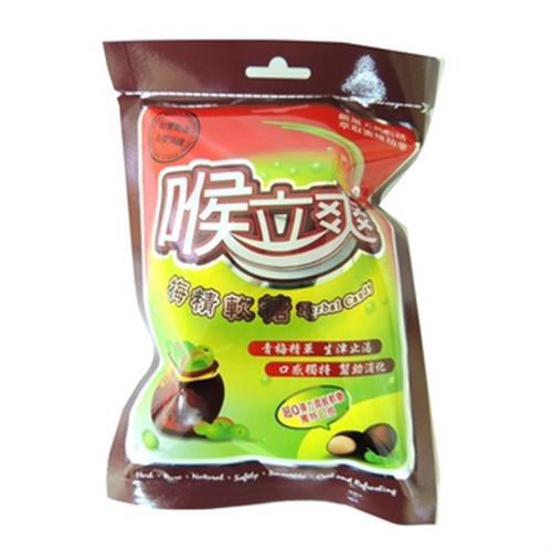 喉立爽 梅精軟糖(60g/包)