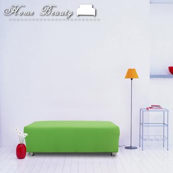 ★結帳現折★HomeBeauty 色彩創意彈性沙發套XS(蘋果綠)
