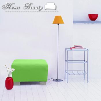 ★結帳現折★HomeBeauty 色彩創意彈性沙發套SS(蘋果綠)