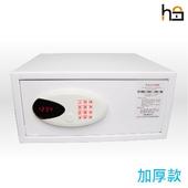 橢圓型密碼保險箱(DP-X20OP3-TM-I)