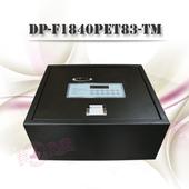 Mini上掀式密碼保險箱(DP-F1840PET83)