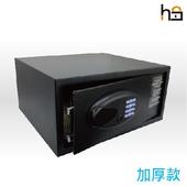 橢圓型密碼保險箱(DP-X20OP3-TM-B)