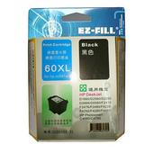 《EZ-FILL》UGH60XL 黑色環保匣(CC641WA)