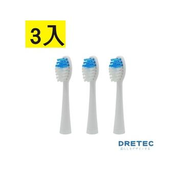 dretec TB-303電動牙刷替換刷頭(3入)