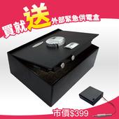 上掀式指紋保險箱(F-F1338FO-TM)