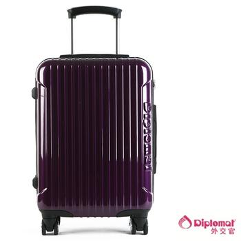 Diplomat 外交官 光澤時尚ABS+PC硬殼28吋行李箱TC-1064(紫)