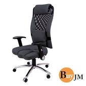 《BuyJM》伯特專利3D機能加大靠背高背辦公椅(灰)