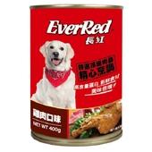 《長紅》犬罐-雞肉口味(400g/罐)