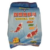 《仙境奇緣》3mm錦鯉魚飼料(3kg/包)