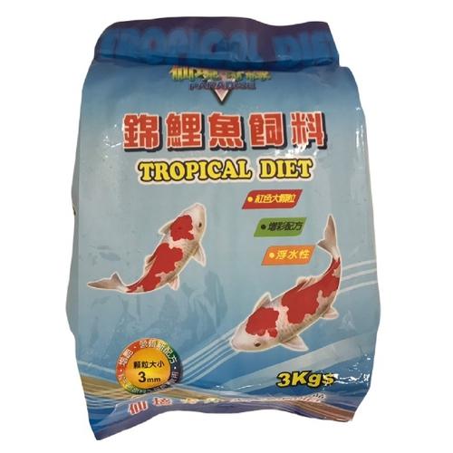 仙境奇緣 3mm錦鯉魚飼料(3kg/包)