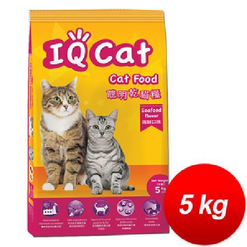 IQ Cat 聰明貓糧-海鮮口味(5kg/袋)