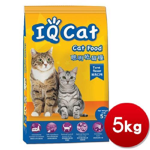 《IQ Cat》聰明貓糧-鮪魚口味(5kg/袋)