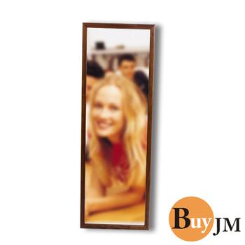 BuyJM 優風實木壁鏡(胡桃木)
