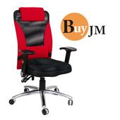 《BuyJM》凱恩專利3D鋁合金腳機能高背辦公椅(紅)