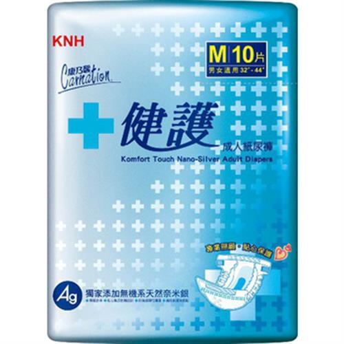 康乃馨 健護成人紙尿褲M號(10片/包)