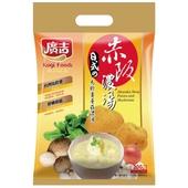 《廣吉》赤阪濃湯-馬鈴薯蘑菇濃湯20g*10入/袋