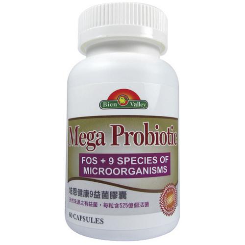 培恩 健康9益菌膠囊(60粒/瓶)