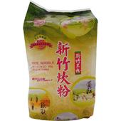 《龍口》新竹炊粉(400g/包)