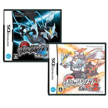 神奇寶貝 白/黑版 2 -NDS日本版(白版)